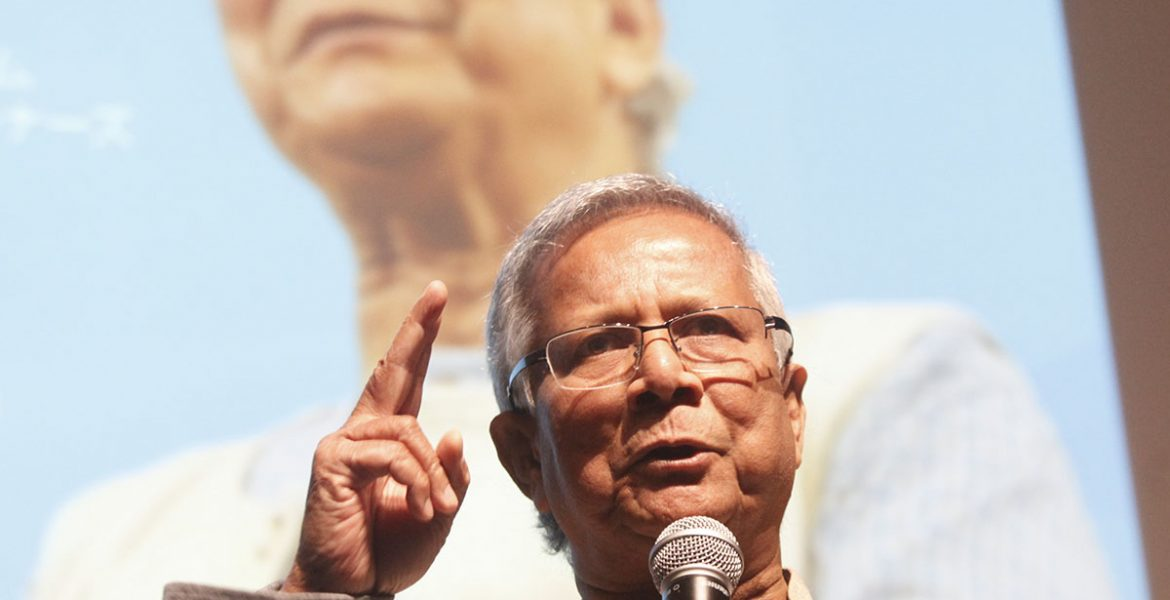 Dr. Muhammad Yunus at 1st Int. Conference